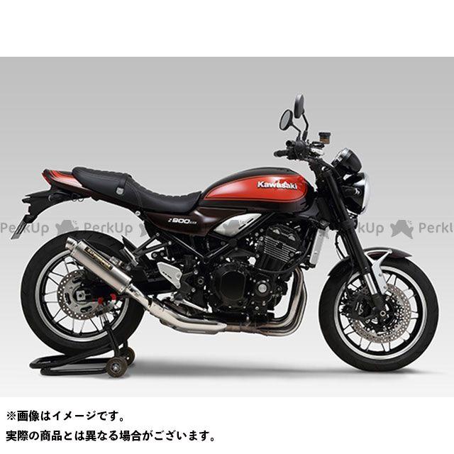 YOSHIMURA Z900RS マフラー本体 Slip-On サイクロン BREVIS 政府認証 ST ヨシムラ