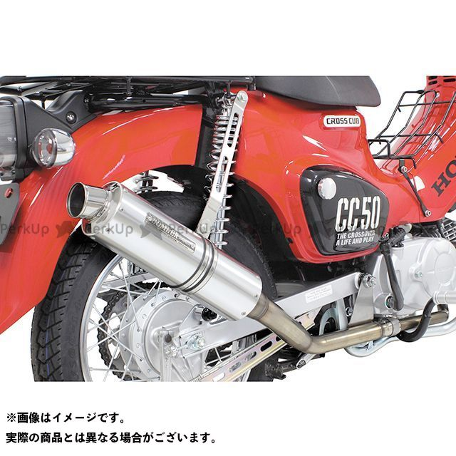 TAKEGAWA クロスカブ50 マフラー本体 BOMBERマフラー(政府認証) SP武川