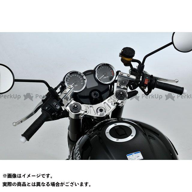 【無料雑誌付き】OVER RACING Z900RS ハンドル関連パーツ スポーツライディング ハンドルキット(シルバー) オーバーレーシング