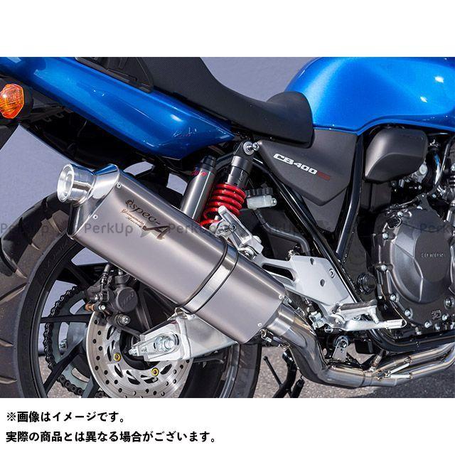 YAMAMOTO RACING CB400スーパーフォア(CB400SF) マフラー本体 18~CB400SF SPEC-A チタン4-1 TYPE-S ヤマモトレーシング