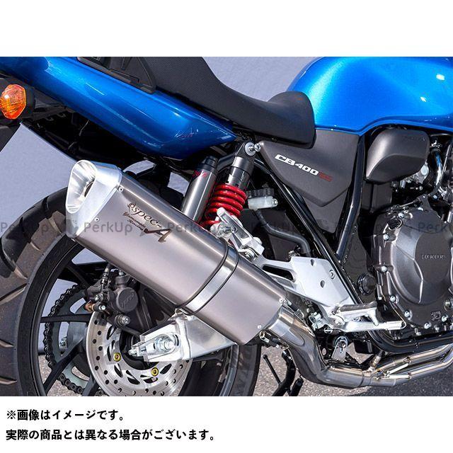 YAMAMOTO RACING CB400スーパーフォア(CB400SF) マフラー本体 18~CB400SF SPEC-A チタン4-1 TYPE-SA ヤマモトレーシング