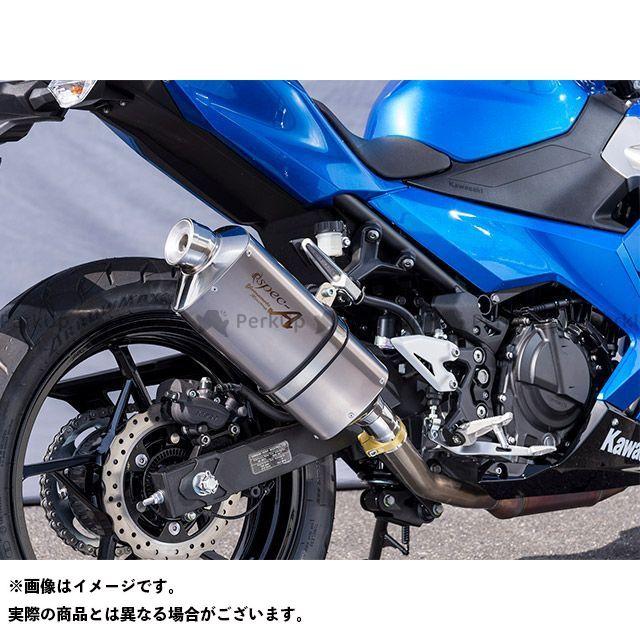 【エントリーで更にP5倍】YAMAMOTO RACING ニンジャ250 マフラー本体 18~Ninja250 SPEC-A SLIP-ON TYPE-S ヤマモトレーシング