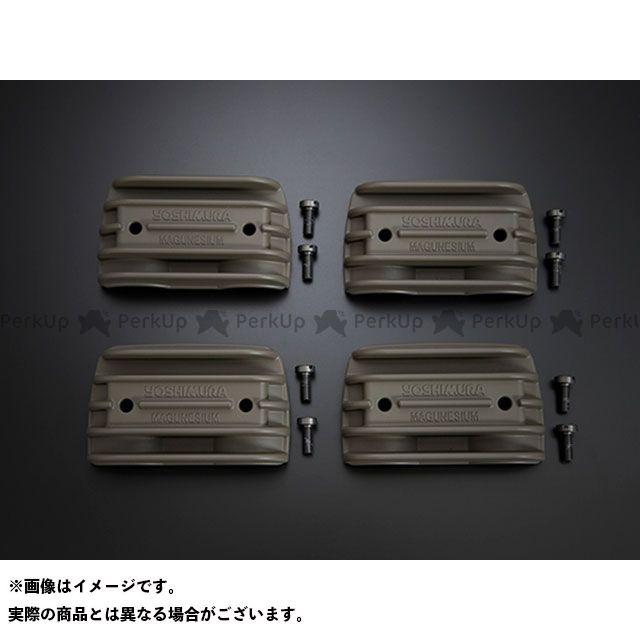 YOSHIMURA エンジンカバー関連パーツ マグネシウムヘッドサイドカバー ヨシムラ