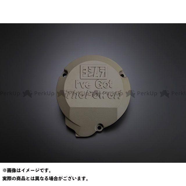 ヨシムラ YOSHIMURA エンジンカバー関連パーツ アルミエンジンカバー