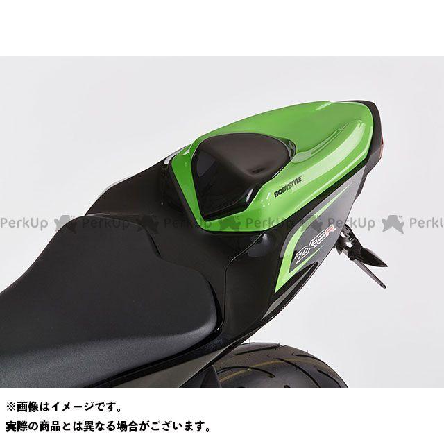 ボディースタイル ニンジャZX-6R カウル・エアロ シートカバー KAWASAKI ZX-6R 636 2013-2013 グリーン/ブラック BODY STYLE