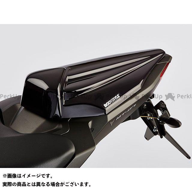 ボディースタイル MT-07 カウル・エアロ シートカバー YAMAHA MT-07 2014-2015 パープル BODY STYLE