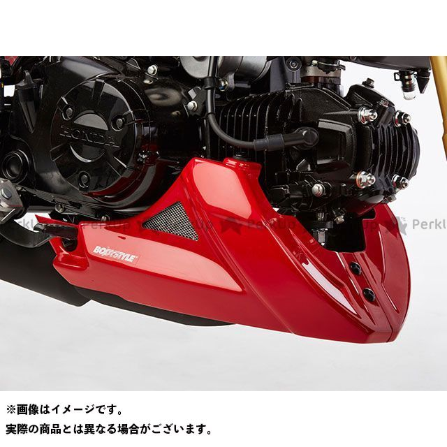 送料無料 ボディースタイル グロム カウル・エアロ ベリーパン HONDA MSX125 2013-2015 未塗装