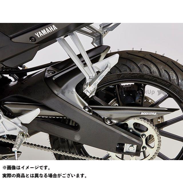 【特価品】ボディースタイル MT-125 YZF-R125 フェンダー リアハガー YAMAHA MT-125 2014-2018 / YZF-R125 2014-2018 未塗装 BODY STYLE