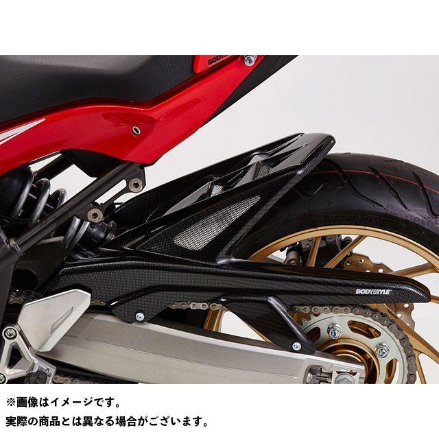 ボディースタイル CB650F CBR650F フェンダー リアハガー HONDA CB650F 2014-2018 / CBR650F 2014-2018 カーボンルック BODY STYLE