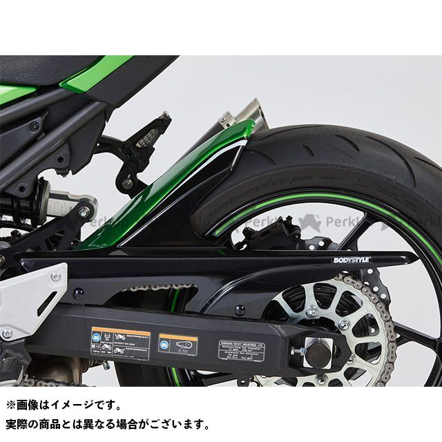 ボディースタイル Z900 フェンダー リアハガー KAWASAKI Z900 2017-2018 グリーン/ブラック BODY STYLE