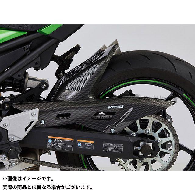 ボディースタイル Z900 フェンダー リアハガー KAWASAKI Z900 2017-2018 カーボンルック BODY STYLE