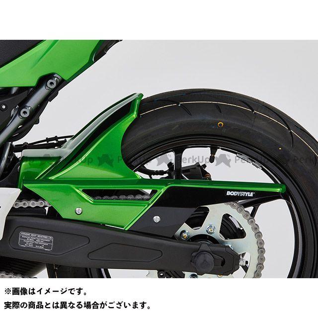 【エントリーで最大P21倍】ボディースタイル Z650 フェンダー リアハガー KAWASAKI Z650 2017-2018 グリーン/ブラック BODY STYLE