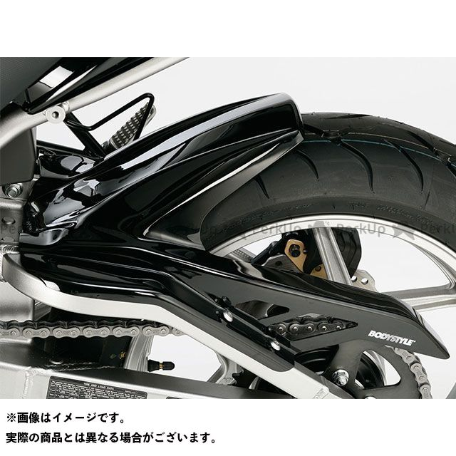 【特価品】ボディースタイル ヴェルシス650 フェンダー リアハガー KAWASAKI Versys 650 2007-2018 未塗装 BODY STYLE
