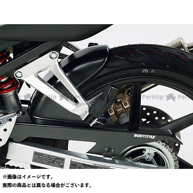送料無料 ボディースタイル CBR125R フェンダー リアハガー HONDA CBR125R 2004-2010 未塗装