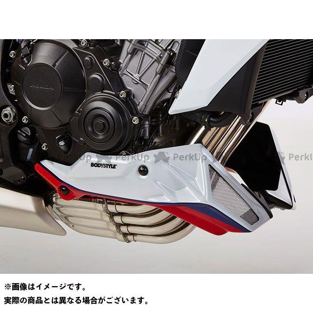 ボディースタイル CB650F カウル・エアロ ベリーパン HONDA CB650F 2017-2018 ホワイト BODY STYLE