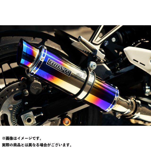 【エントリーで最大P23倍】BMS RACING FACTORY Z900RS マフラー本体 R-EVO2 スリップオンマフラー ヒートチタン 政府認証 BMS