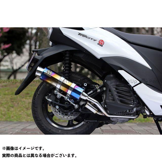 スペシャルパーツタダオ トリシティ125 マフラー本体 POWER BOX FULL S TitanBlue SP忠男