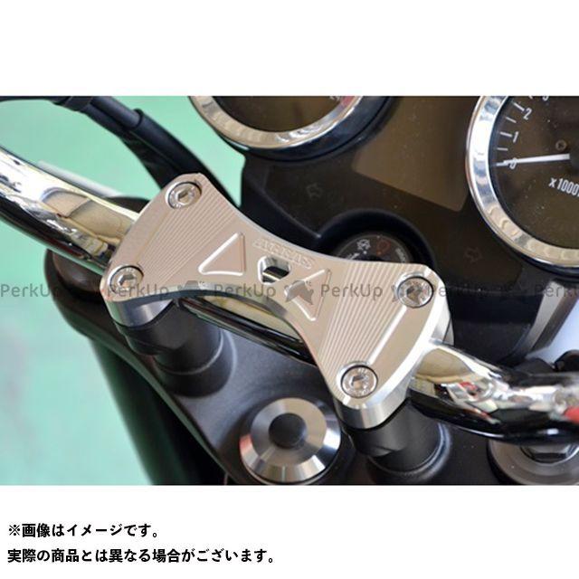 AGRAS Z900RS トップブリッジ関連パーツ アッパーブラケット ブリッジタイプ  アグラス