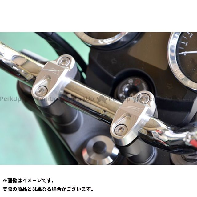 AGRAS Z900RS トップブリッジ関連パーツ アッパーブラケット セパレートタイプ アグラス