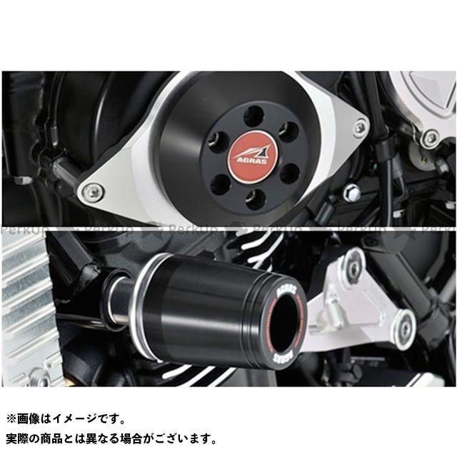 AGRAS Z900RS スライダー類 レーシングスライダー 3点セット フレームφ50+ジェネレターA ジュラコンカラー:ホワイト タイプ:ロゴ無 アグラス