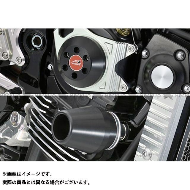 AGRAS Z900RS スライダー類 レーシングスライダー 3点セット フレームφ60+クラッチA ホワイト アグラス