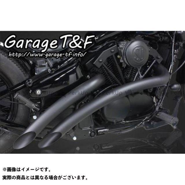 【エントリーで更にP5倍】ガレージティーアンドエフ バルカン400 バルカン400クラシック マフラー本体 ベントマフラー(ブラック) タイプ1 ガレージT&F