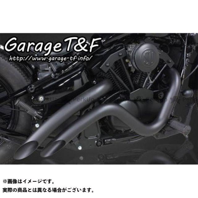 【エントリーで更にP5倍】ガレージティーアンドエフ バルカン400 バルカン400クラシック マフラー本体 ベントマフラー(ブラック) タイプ2 ガレージT&F