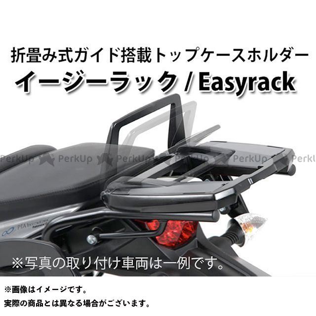 HEPCO&BECKER MT-07 キャリア・サポート トップケースホルダー EasyRack/イージーラック(ブラック) ヘプコアンドベッカー