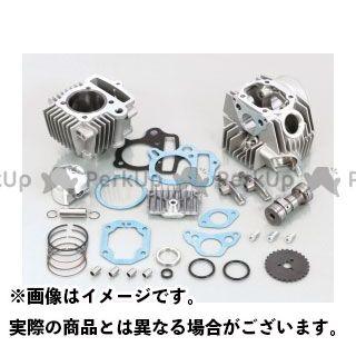 KITACO ボアアップキット 88cc STD-タイプ2 ボアアップキット SEロッカーアーム付  キタコ