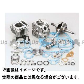KITACO ゴリラ モンキー ボアアップキット 108cc STD-タイプ2 ボアアップキット ハイカム付 キタコ