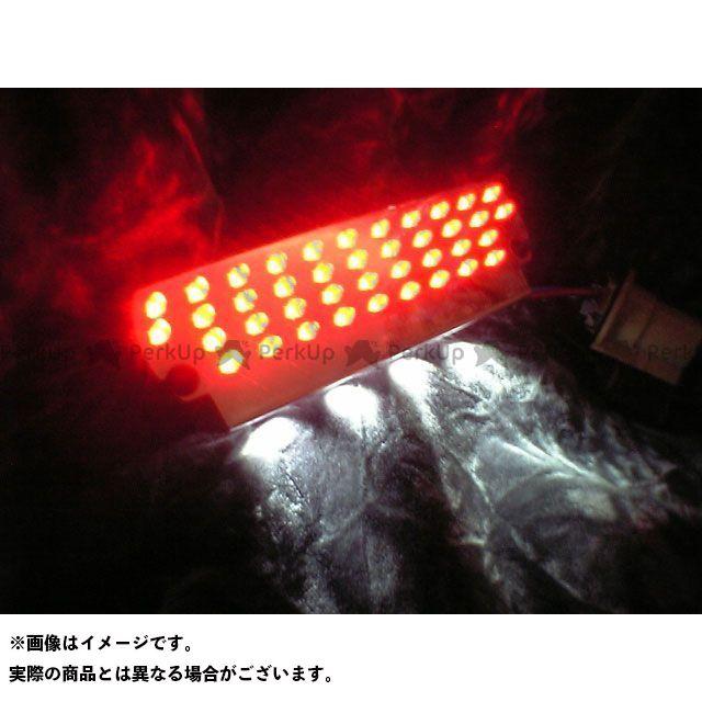 【無料雑誌付き】フロムネイバー R1-Z TZR250 テール関連パーツ TZR250(3MA)/R1-Z250(3XC)用LEDテールユニット From Neighbor