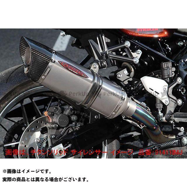 【エントリーで最大P21倍】STRIKER Z900RS マフラー本体 INTER MODEL SCフルエキゾースト OFF-TypeB JMCA サイレンサー:チタンソリッド ストライカー