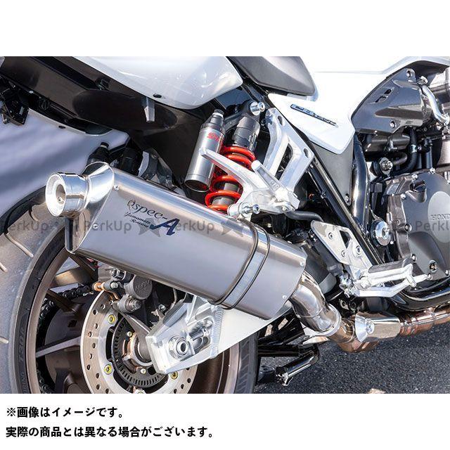 YAMAMOTO RACING CB1300スーパーボルドール CB1300スーパーフォア(CB1300SF) マフラー本体 18~CB1300SB/SF SPEC-A SLIP-ON TYPE-S ヤマモトレーシング