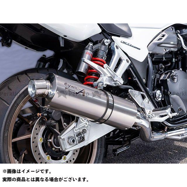 YAMAMOTO RACING CB1300スーパーボルドール CB1300スーパーフォア(CB1300SF) マフラー本体 18~CB1300SB/SF SPEC-A チタン4-1チタン ヤマモトレーシング