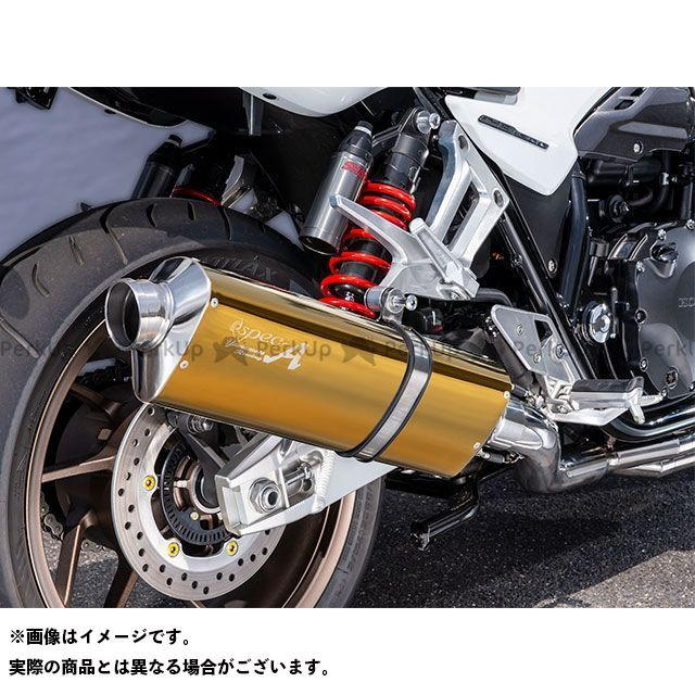 【エントリーで更にP5倍】YAMAMOTO RACING CB1300スーパーボルドール CB1300スーパーフォア(CB1300SF) マフラー本体 18~CB1300SB/SF SPEC-A チタン4-1TYPE-SA ゴールド ヤマモトレーシング