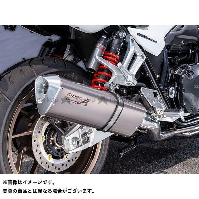 YAMAMOTO RACING CB1300スーパーボルドール CB1300スーパーフォア(CB1300SF) マフラー本体 18~CB1300SB/SF SPEC-A チタン4-1TYPE-SA ヤマモトレーシング