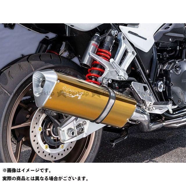 注目ブランド 【エントリーで最大P19倍】YAMAMOTO RACING CB1300スーパーボルドール CB1300スーパーフォア(CB1300SF) マフラー本体 18~CB1300SB/SF 18~CB1300SB/SF マフラー本体 SPEC-A SPEC-A チタン4-1TYPE-S ゴールド ヤマモトレーシング, 【破格値下げ】:689ad76e --- unifiedlegend.com