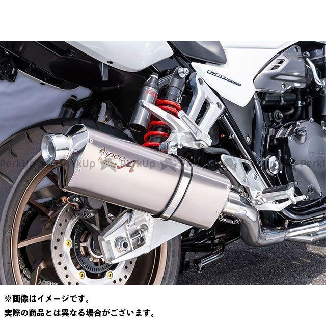 YAMAMOTO RACING CB1300スーパーボルドール CB1300スーパーフォア(CB1300SF) マフラー本体 18~CB1300SB/SF SPEC-A チタン4-1TYPE-S ヤマモトレーシング