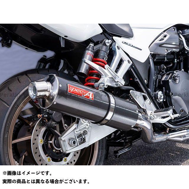 YAMAMOTO RACING CB1300スーパーボルドール CB1300スーパーフォア(CB1300SF) マフラー本体 18~CB1300SB/SF SPEC-A チタン4-1カーボン ヤマモトレーシング