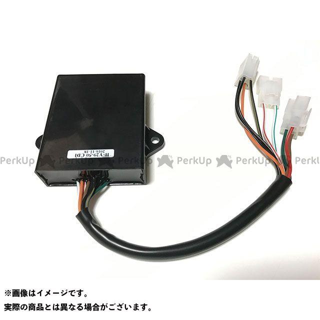 Hクラフト RZ250R CDI・リミッターカット RZ250R 29L CDI H.CRAFT