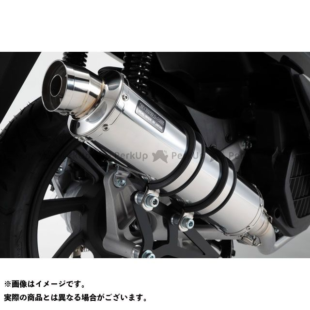 【エントリーで最大P21倍】BEAMS PCX150 マフラー本体 R-EVO フルエキゾーストマフラー ステンレス 政府認証 ビームス