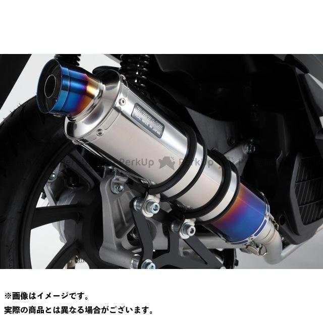 BEAMS PCX125 マフラー本体 R-EVO フルエキゾーストマフラー ヒートチタン 政府認証 ビームス