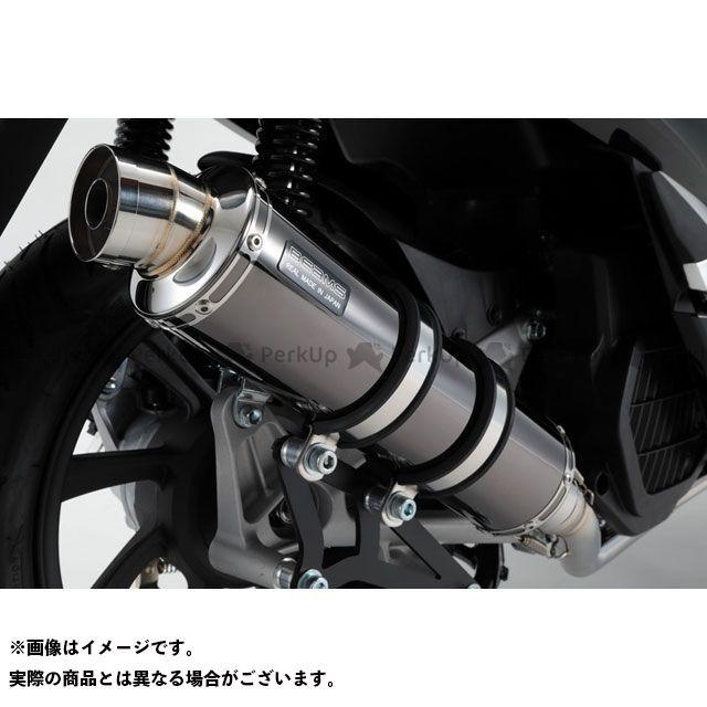 BEAMS PCX125 マフラー本体 R-EVO フルエキゾーストマフラー SMB(スーパーメタルブラック) 政府認証 ビームス