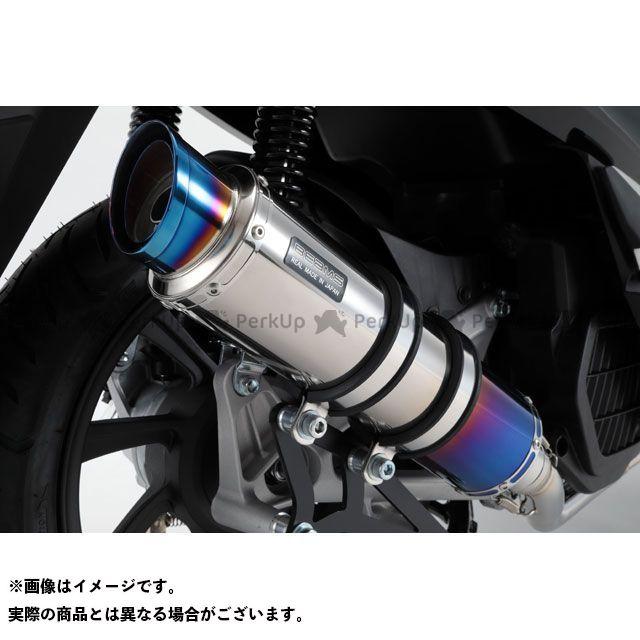 BEAMS PCX125 マフラー本体 R-EVO2 フルエキゾーストマフラー ヒートチタン 政府認証 ビームス
