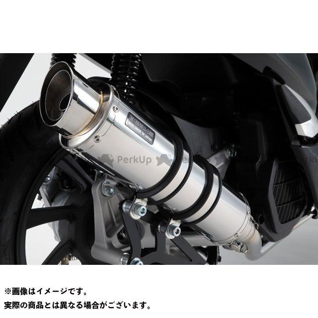 BEAMS PCX125 マフラー本体 R-EVO2 フルエキゾーストマフラー ステンレス 政府認証