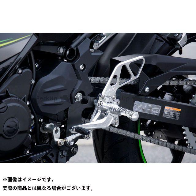 【無料雑誌付き】OVER RACING ニンジャ250 バックステップ関連パーツ バックステップ 4ポジション(シルバー) オーバーレーシング