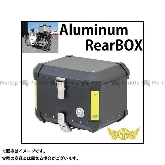 MADMAX 汎用 ツーリング用ボックス アルミリアボックス 40L ツーリングボックス ブラック マッドマックス