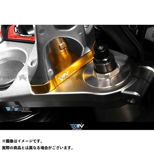 【無料雑誌付き】Dimotiv 1400GTR・コンコース14 ハンドルポスト関連パーツ ハンドルライザー GTR1400 カラー:ゴールド ディモーティブ