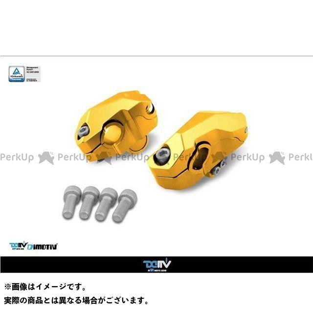 【無料雑誌付き】Dimotiv 汎用 ハンドルポスト関連パーツ ハンドルライザー 汎用 25UP 20BACK カラー:ゴールド ディモーティブ