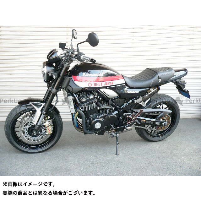 ビートジャパン Z900RS カウル・エアロ シートカウル(クロメタ) BEET